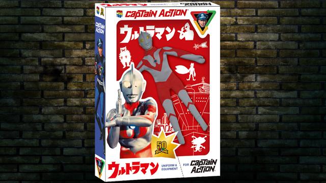 Ultraman CA Title