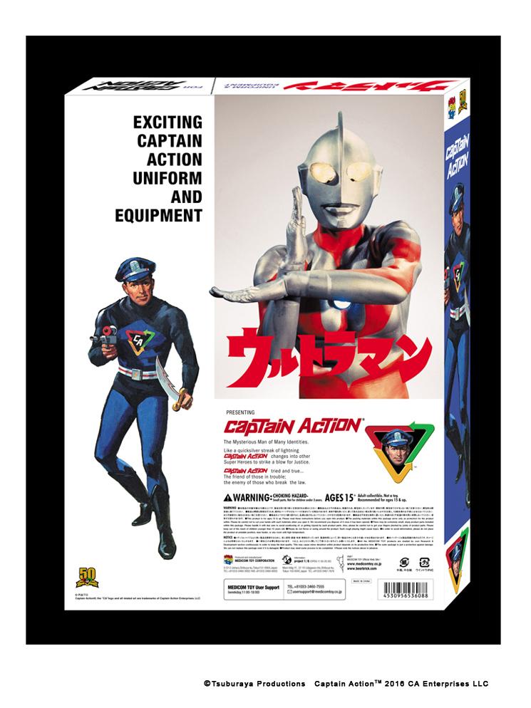 Ultraman Captain Action Box Back