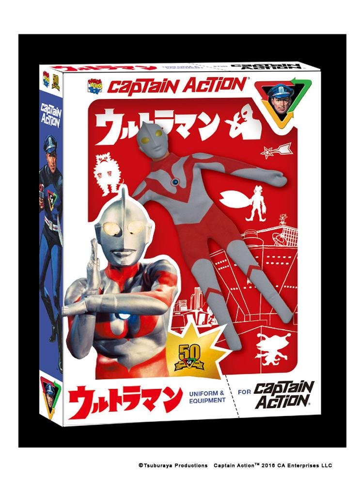 Ultraman Captain Action  Box Front